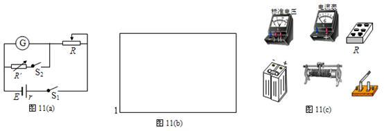 内阻未知的电流表g改装成电压表