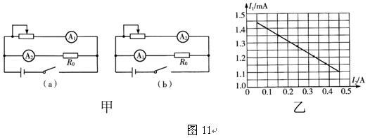 电路 电路图 电子 原理图 526_197