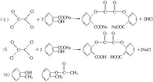 结合a的分子组成和结构特点可知a的结构简式为