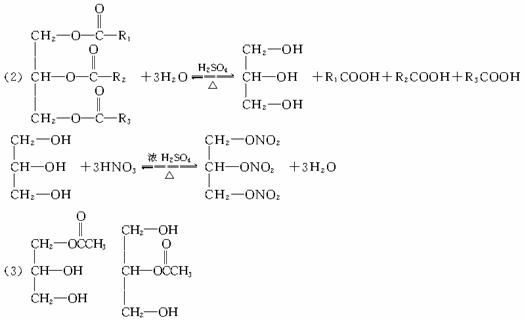 c的相对分子质量为134,则乙为乙酸甘油酯,结构简