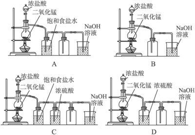 四种电路图画法